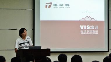 公司成立二十多年来一直供应香港市场,自2010年起我们从广东珠三角切入进入大中国市场。新版亚博体育app下载策划介入后,提出了借势当时的广州亚运会,在珠三角进行一系列的营销主题活动,效果不错。