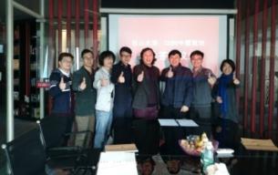 中擂(国际)品牌营销策划机构与湖南千年熊山酒业合作,共赢未来