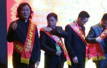 热烈祝贺CCBD中擂策划黄文海总经理荣获《广东省十佳营销师》称号