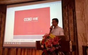 中国最美县域 成就美丽中国梦——祝贺美丽中国最美县域专题研讨会成功召开