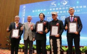 CCBD新版亚博体育app下载策划董事长应邀参加:第三届中国-东盟国际设计领袖高峰论坛,并发表主题演讲