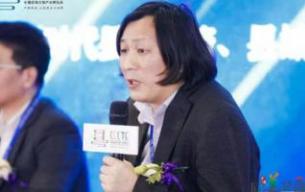 "CCBD新版亚博体育app下载策划董事长黄文海应邀出席""中国最美县域论坛""并发表主题演讲"