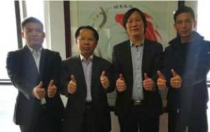 汇聚力量、融通世界、超越硅谷 新版亚博体育app下载为黄埔国际科技金融联盟大会提供全程策划设计执行服务