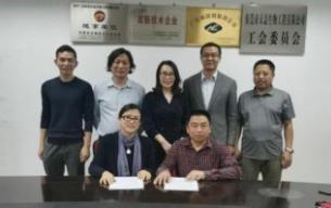 红曲中国,红动全球--热烈祝贺天益生物与新版亚博体育app下载策划达成战略合作协议