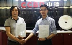 15年再继缘,唐顺兴食品集团与CCBD新版亚博体育app下载策划签定战略合作协议